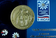 Порност узбекски